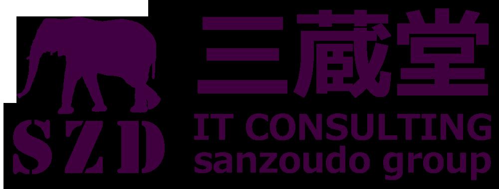 三蔵堂ITコンサルティング【公式】 Retina Logo