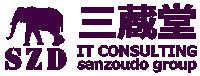 三蔵堂ITコンサルティング【公式】 ロゴ